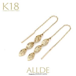 K18ゴールドピアス