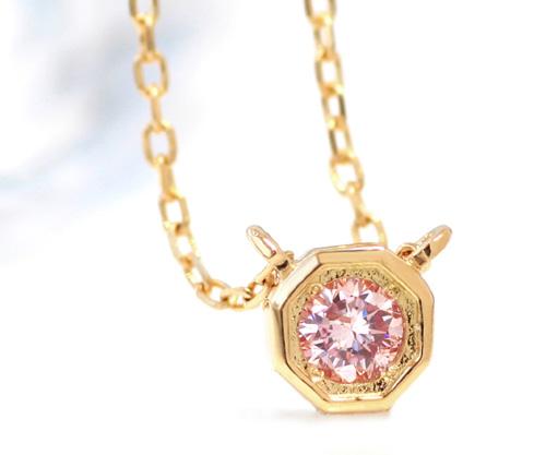 ピンクダイヤモンドネックレス