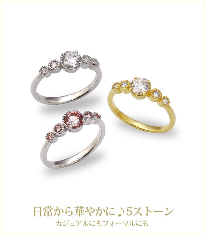 母の日プレゼントにもらって嬉しいリングや指輪