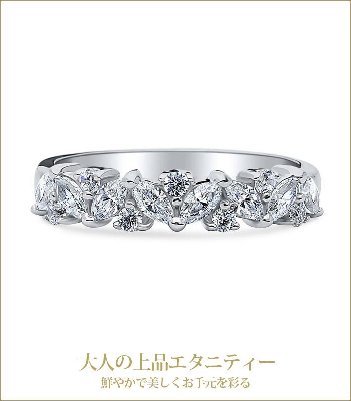 母の日プレゼントに貰って嬉しいリングや指輪