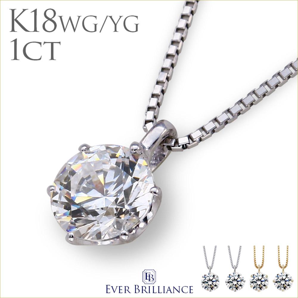 K18WG/YG 1カラットネックレス