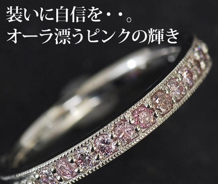 ピンクダイヤリング